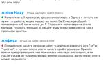 Роксера: инструкция по применению, аналоги, цена 10 и 20 мг, отзывы