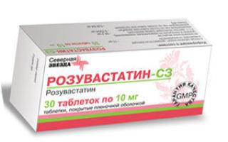 Розувастатин 20 мг — инструкция по применению, цена и отзывы покупателей, аналоги