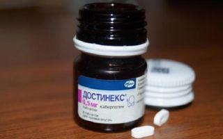 Берголак: инструкция по применению, цена и отзывы, общее описание препарата