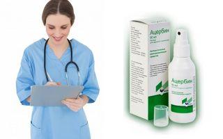 Ацербин спрей: инструкция по применению, показания и цена, отзывы врачей