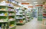 Омнитус таблетки: инструкция по применению, способ приема и аналоги препарата