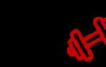 Йохимбина гидрохлорид: инструкция по применению, характеристика препарата и фармакологическое действие