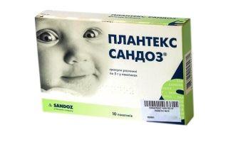 Плантекс для новорожденных: инструкция по применению, цена и отзывы