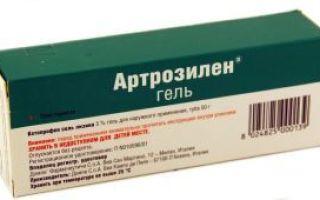 Нимулид гель: инструкция по применению, цена в аптеке и отзывы, аналоги препарата