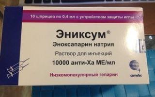 Вессел ДУЭ Ф: инструкция по применению, аналоги уколов, цена на ампулы и отзывы о препарате