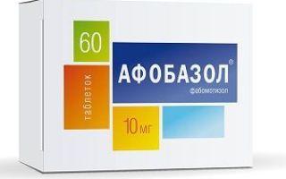 Афобазол — инструкция по применению, цена в аптеке и отзывы покупателей, аналоги таблеток