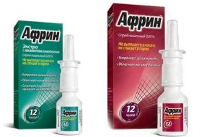 Африн: инструкция по применению, цена и отзывы покупателей, аналоги назального спрея