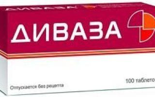 Диваза: инструкция по применению, отзывы пациентов, принимавших препарат