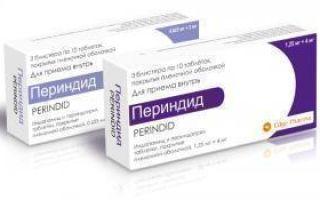 Ко-Перинева 1.25+4 мг — инструкция по применению, цена и фармакологическое действие препарата