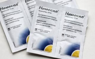 Нимулид суспензия для детей: инструкция по применению, цена в аптеке и отзывы покупателей, дозировка