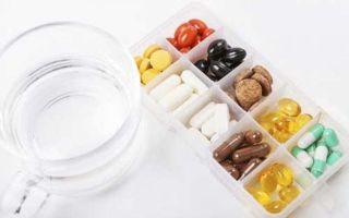 Пимафуцин таблетки: инструкция по применению, цена и отзывы покупателей, аналоги