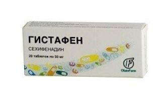 Гистафен: инструкция по применению, цена в аптеке и отзывы, аналоги препарата