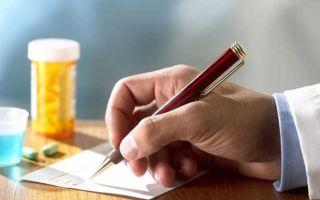 Нормакс таблетки: инструкция по применению, цена, отзывы