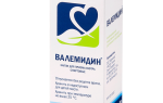 Бромкамфора: инструкция по применению, описание действия таблеток для прекращения лактации