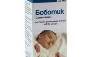 Боботик: инструкция по применению для новорожденных, с какого возраста можно давать капли, аналоги, цена и отзывы