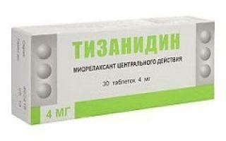 Тизанидин: инструкция по применению, цена, аналоги и отзывы о таблетках