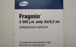 Ангиофлюкс: инструкция по применению, формы выпуска и состав препарата, аналоги капсул