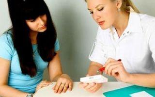Флебодиа 600: инструкция по применению, цена в аптеке и форма реализации препарата