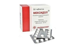 Церепро: инструкция по применению, аналоги, цена 400 мг 60 капсул, отзывы