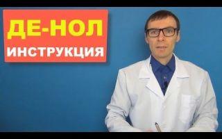 Ребагит 100 мг — инструкция по применению, цена в аптеке и отзывы покупателей, аналоги