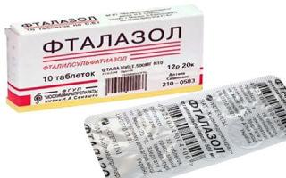 Фталазол: инструкция по применению, от чего помогают таблетки, аналоги, цена и отзывы