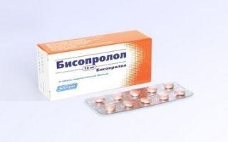 Бисопролол 10 мг — инструкция по применению, состав, форма выпуска и упаковка