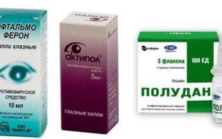 Ацикловир глазная мазь: инструкция по применению, цена и отзывы покупателей