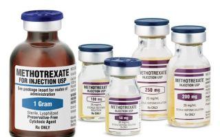 Метотрексат: инструкция по применению, цена в аптеке и отзывы покупателей, аналоги таблеток