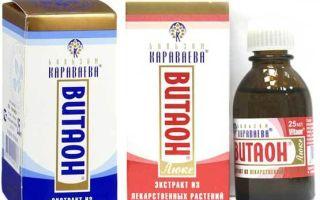 Витаон бальзам Караваева: инструкция по применению, состав и характеристика препарата