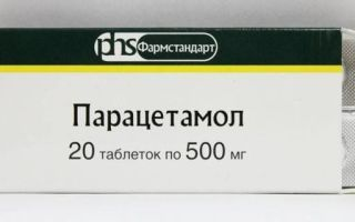 Индометацин: инструкция по применению, состав и цена в аптеке, аналоги таблеток