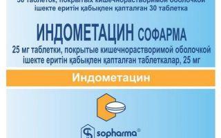 Папаверин свечи: инструкция по применению, цена в аптеке и отзывы покупателей, аналоги