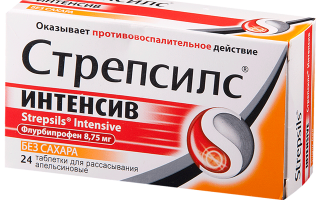 Стрепсилс Плюс спрей: инструкция по применению, состав и форма выпуска препарата