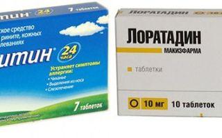 Лорагексал: инструкция по применению, цена и отзывы, фармакологическое действие препарата