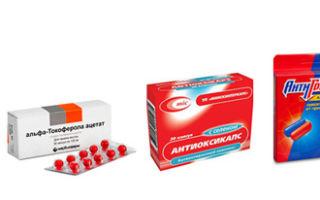 Веторон: инструкция по применению, аналоги капель, цена и отзывы о витаминном комплексе