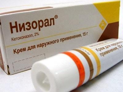 Низорал крем: инструкция по применению, цена, отзывы, аналоги