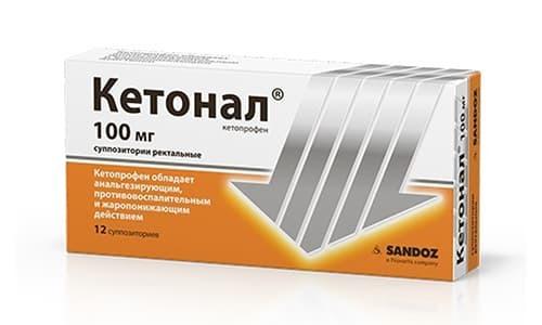 Кетанов: инструкция по применению, цена, отзывы, аналоги таблеток Кетанов