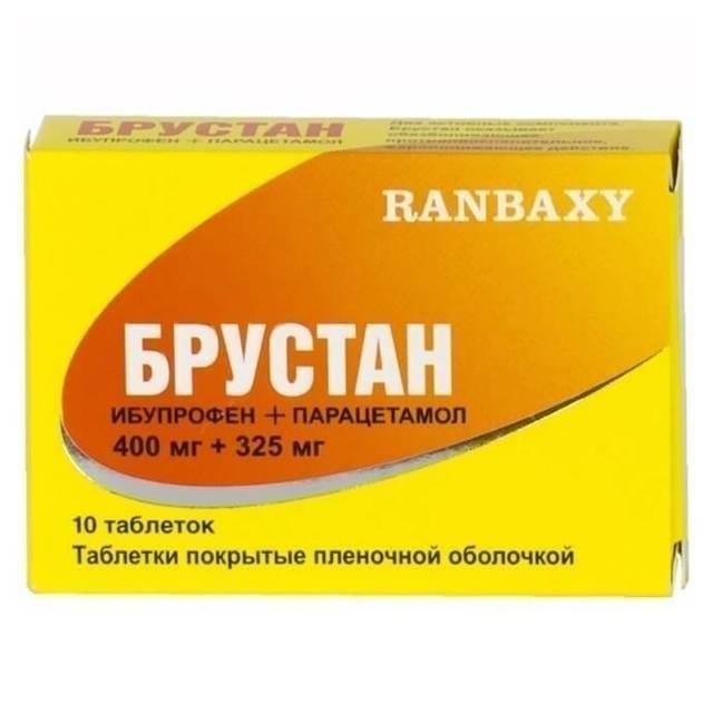 Брустан инструкция по применению, цена, отзывы, аналоги таблеток Брустан