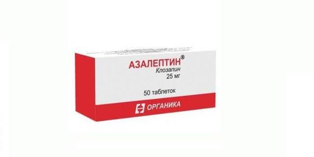 Азалептин: инструкция по применению, цена, отзывы, аналоги таблеток Азалептин
