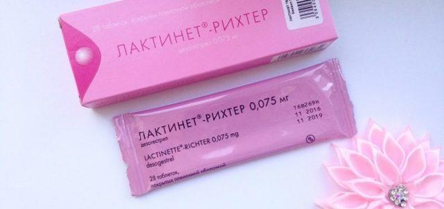 Лактинет: инструкция по применению, отзывы кормящих мам, цена, аналоги таблеток Лактинет