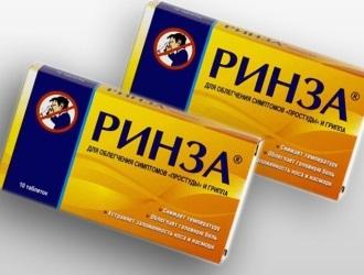 Ринза таблетки: инструкция по применению, цена, отзывы, аналоги