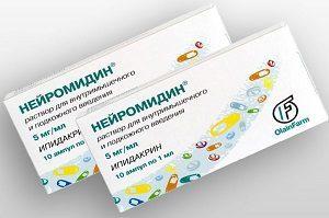 Нейромидин уколы: инструкция по применению, цена, отзывы, аналоги