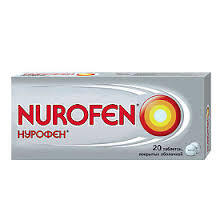 Ибупрофен гель: инструкция по применению, цена, отзывы, аналоги