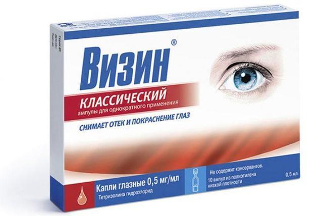 Ирифрин глазные капли: инструкция по применению, цена, отзывы, аналоги