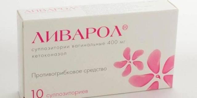 Флюкостат: инструкция по применению, цена 150 мг цена 1 капсула, отзывы, аналоги