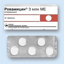 Ровамицин: инструкция по применению, цена 3 млн МЕ, отзывы, аналоги антибиотика Ровамицин