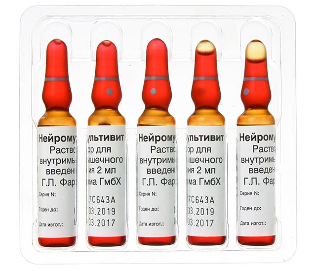 Уколы Нейромультивит - инструкция по применению, цена, отзывы, аналоги внутримышечных уколов Нейромультивит