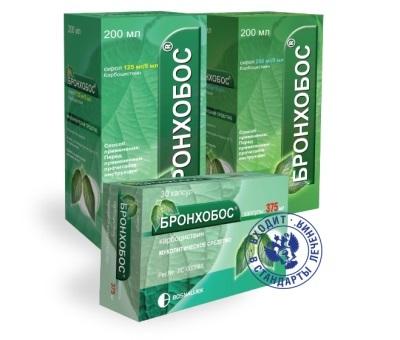 Бронхобос сироп инструкция по применению, цена, отзывы