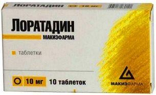 Таблетки Лоратадин: инструкция по применению, цена, отзывы, аналоги