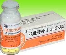 Валериана: инструкция по применению, цена валерианы в таблетках, отзывы