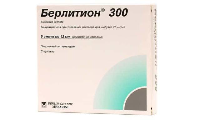 Берлитион 300: инструкция по применению, цена, отзывы, аналоги таблеток Берлитион 300